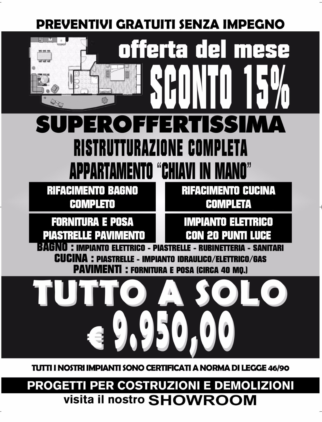 superoffertissima15